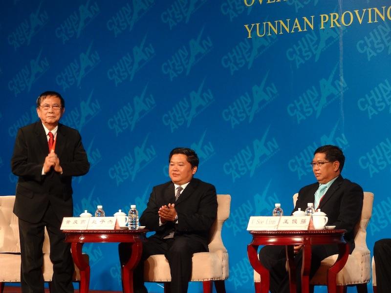 ASEAN華商会議 臨滄市副市長