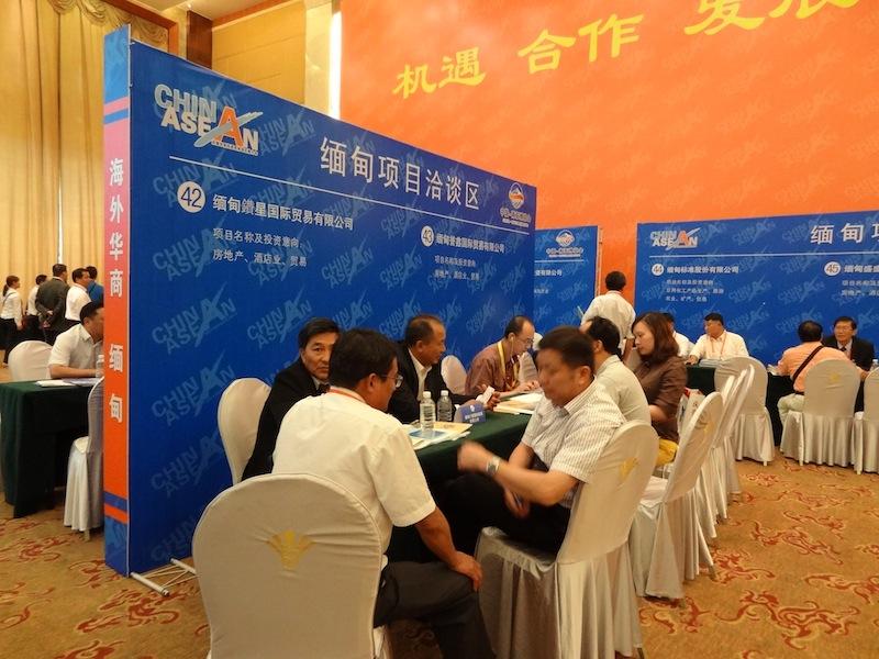 ASEAN華商会議 投資相談