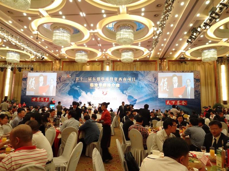 ASEAN華商会議