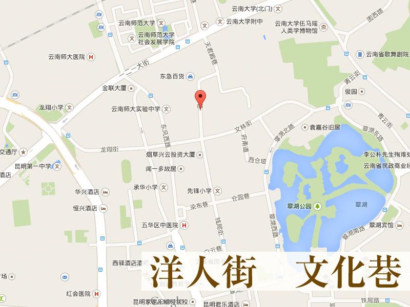 雲南省 昆明市 文化港